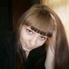 нелли, 22, г.Мишкино