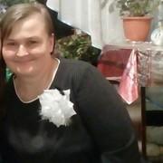 Ольга 42 года (Скорпион) Половинное