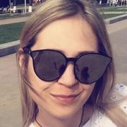 Наталья 35 Брянск