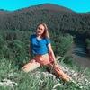 irina, 26, Tryokhgorny