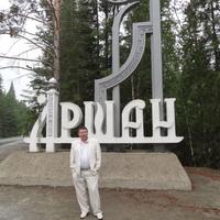 виктор, 52 года, Стрелец, Черемхово