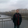 Валерий, 34, г.Вулканешты