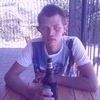 Валентин, 19, г.Тернополь
