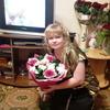 Svetlana, 40, Nizhny Tagil