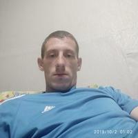 Ваван, 34 года, Близнецы, Братск