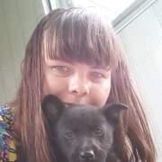 Екатерина, 29 лет, Скорпион