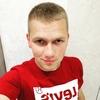Влад, 25, г.Кременчуг