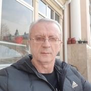 Артем 55 Кисловодск