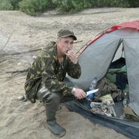 Илья, 34 года, Рак, Калуга