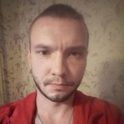 александр кирилин 32 Екатеринбург