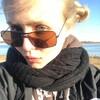 Алина, 18, г.Кострома