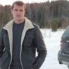 Илья, 33, г.Краснотурьинск
