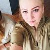 Olesya, 37, г.Стамбул