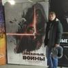 Дмитрий Гусев, 24, г.Курган