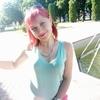 Kira, 32, Starominskaya