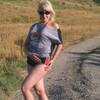 Людмила, 38, г.Славянск-на-Кубани