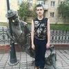 Сергей, 18, г.Зеленогорск