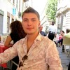 Oleg, 36, г.Дрокия