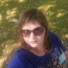 Galina, 28, Goryachiy Klyuch