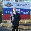 Сергей, 66, г.Екатеринбург