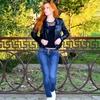 Alyona, 38, Goryachiy Klyuch