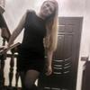 Olga, 27, г.Gliwice