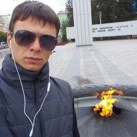 Дмитрий, 25 лет, Стрелец, Казань