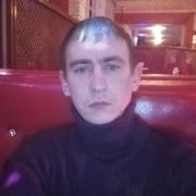 Алексей 29 Арзамас