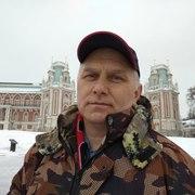 Олег 55 Цивильск