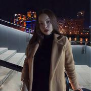 Екатерина 18 Екатеринбург