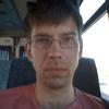 Гера, 36, г.Украинка