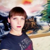 Ирина, 21, г.Великий Новгород (Новгород)
