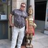 Сергей, 53, г.Харьков
