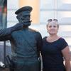 Татьяна, 53, г.Экибастуз