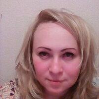 Мария, 37 лет, Скорпион, Иркутск