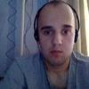 Сергій, 21, г.Кривой Рог