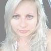 Tetyana, 27, г.Дагенхам
