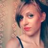 Мария, 27, г.Калуга