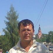 Алик 38 Щелково