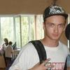 Андрій, 27, Гусятин