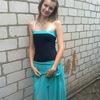 Наталья, 25, г.Знаменка-Вторая