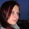 Елена, 28, г.Каменец
