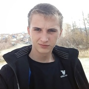Макс 20 Ангарск