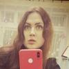 Екатерина, 22, г.Минск