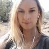 Юлия Бондаренко, 29, г.Кривой Рог