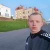 Lev, 26, Rybinsk