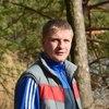 Denis, 21, г.Славута
