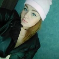 Valentina, 26 лет, Рыбы, Новосибирск