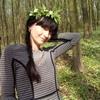 Аня, 32, г.Ровно