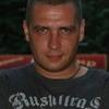 Genosse, 40, г.Москва